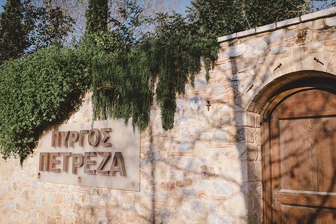 Pyrgos Petreza | Greek Countryside Wedding | Andreas Markakis Photography